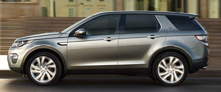 Land Rover Discovery Sport Price Photos Car N Bike Expert