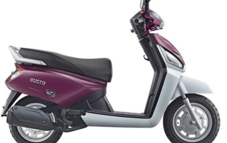Mahindra Gusto 125 which is set to be dispatched on 12 January 2016.