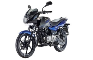 Bajaj Pulsar 150cc Side view