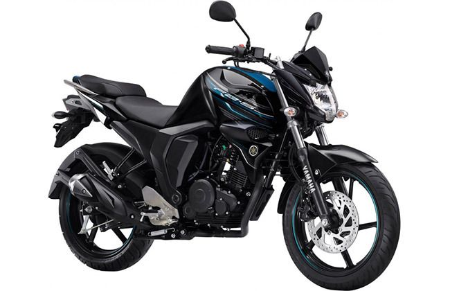 Yamaha Fz On Road Price In Bangalore