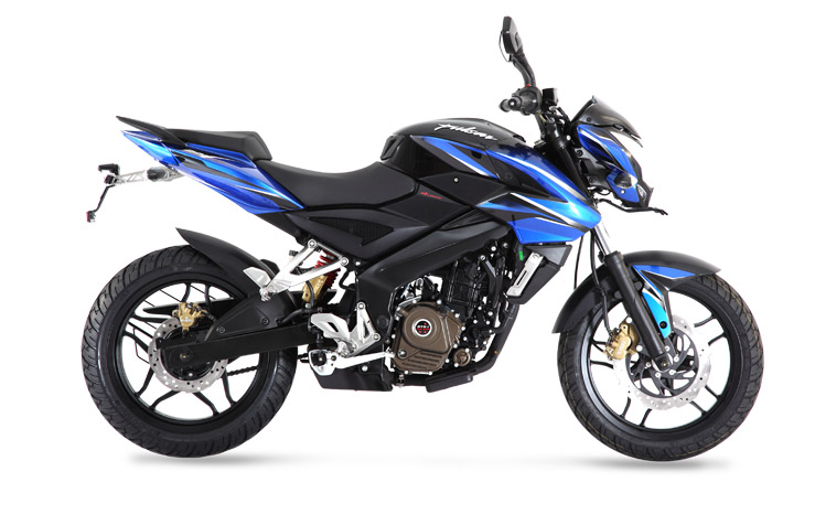 Bajaj Pulsar 200NS Side View
