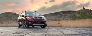 New Honda BRV 2016 has launched in India at Rs. 8.75* lakh