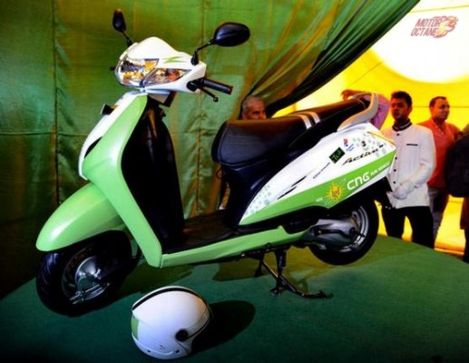 2017 Honda Activa Cng Scooter Scooty Price Photos Lauching