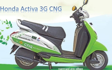Honda Activa CNG Scooter (Scooty) launched in India by government